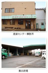 center_2